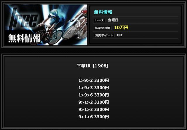 shin151