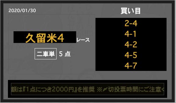shin589