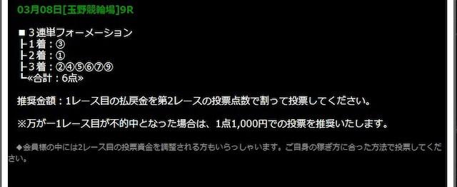 shin802